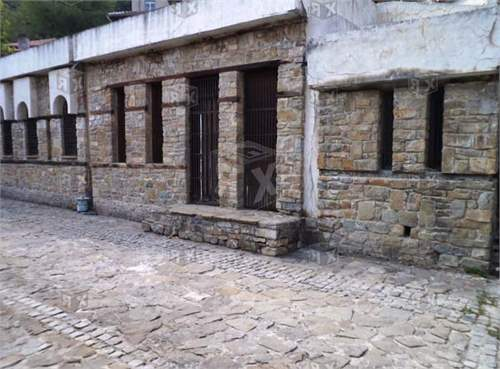Commercial Properties, Bulgaria