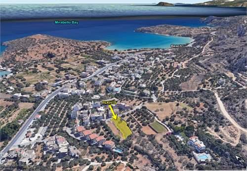 Building Plot Istro, Greece